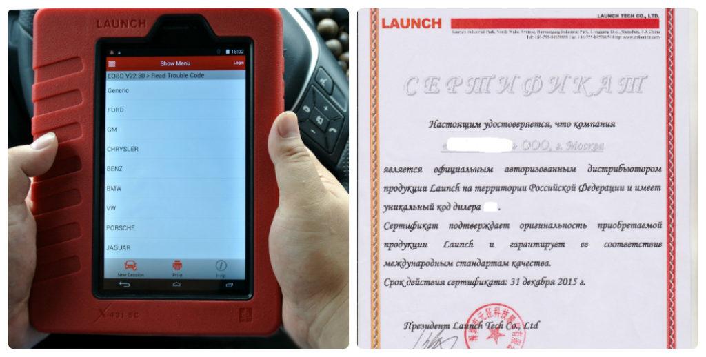 launch_podberi_auto_ru